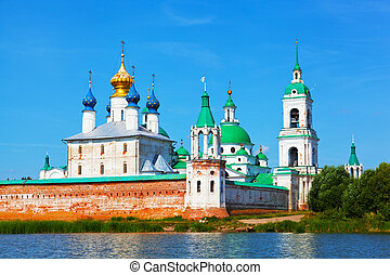 View of Spaso-Yakovlevsky Monastery in Rostov from Neros...