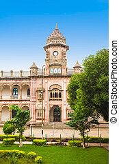 Mubarak Mand palace - Mubarak Mandi is a palace in Jammu,...