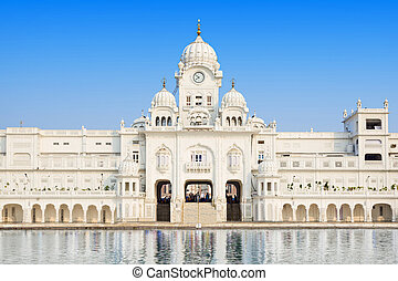Sikh Museum in Golden Temple - Central Sikh Museum in Golden...