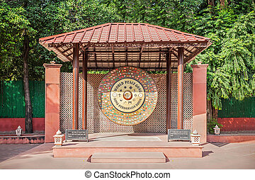 World Peace Gong at Gandhi Smriti (former Birla House), New...