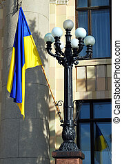 Ukrainian Flag - Ukrainian National Flag