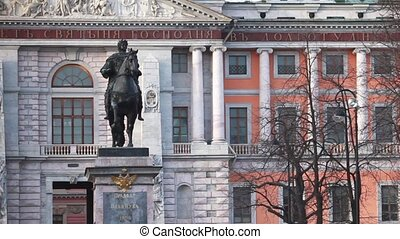 Equestrian statue of Peter the Great - Landmarks of St...