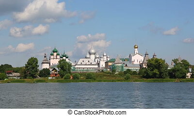 Kremlin in Rostov the Great, Russia, view from the Nero lake