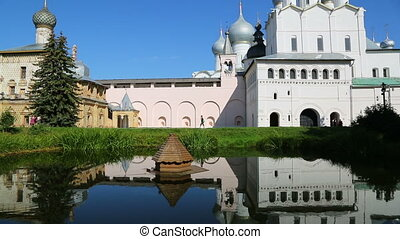 Reflection of Church of the Resurrection in Rostov Kremlin....
