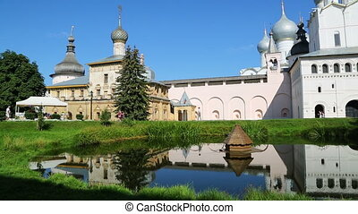 Reflection of Church of the Resurrection in Rostov Kremlin. Golden Ring of Russia