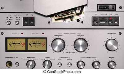 control panel of old reel tape recorder