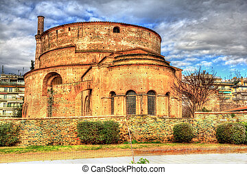 The Rotunda of Galerius in Thessaloniki - Greece