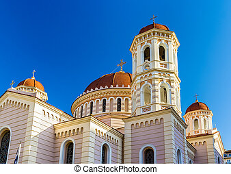 Cathedral of St. Gregory Palamas in Thessaloniki, Greece