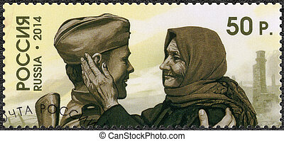 RUSSIA - 2014: devoted The 70th Anniversary of the...