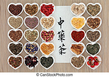 Chinese Herbal Tea - Chinese herbal tea selection with...