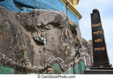 Tibet freedom and independance monument in Dharamsala - A...