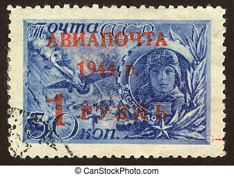postage stamp set seventy four - The scanned stamp. The...