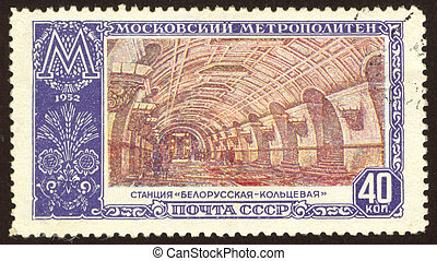 postage stamp set seventy two - The scanned stamp The Soviet...