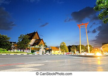 Giant Swing and Suthat Temple, Bangkok, Thailand - The Giant...