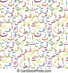 Urdu letters seamless pattern