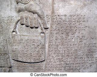 Assyrian Cuniform Script - Assyrian relief 865-860 BC,...