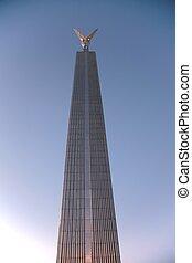 monument samara