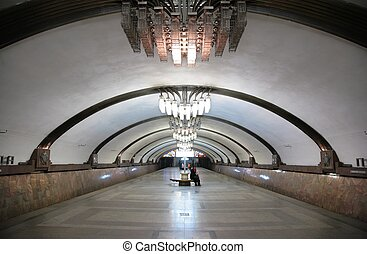metro`s station Samara