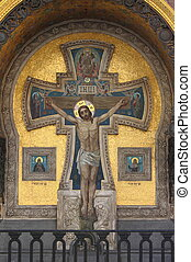 Mosaic with the Crucifixion of Jesus in the Church of the...