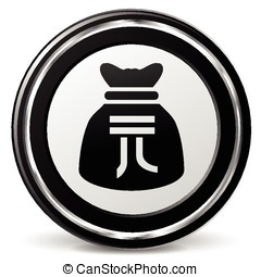 yuan bag icon with metal ring - illustration of yuan bag...