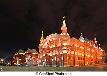 Moscow historic museum at night