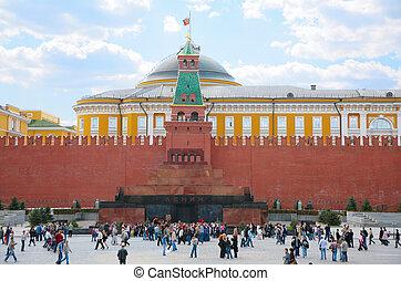 mausoleo, rojo, cuadrado