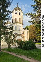 Bishop Temple quot;St Nicholas Nicholayquot;, Vratsa,...
