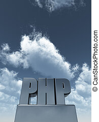 php - the letters php under cloudy blue sky - 3d...