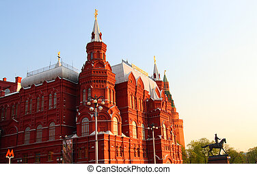 Russian Historical Museum on Red Square