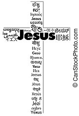 cross - A cross from names of Jesus