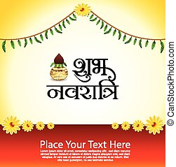 shubh navratri text background with kalash vector...