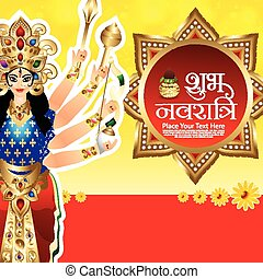 shubh navratri background with godess durga vector...