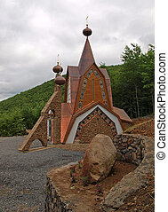 Orthodox temple - The orthodox temple is located in...