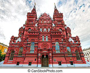 Historical museum - Moscow State Historical Museum on the...
