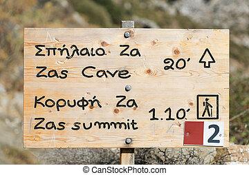 zeus, caverna,