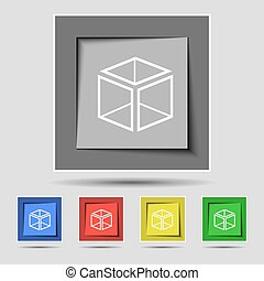 3d cube icon sign on the original five colored buttons. Vector