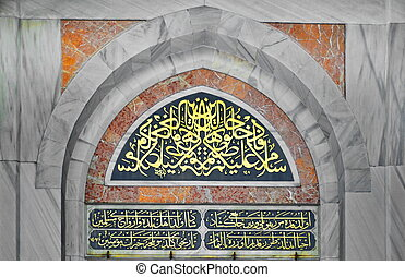 Arabic golden letters over a ancient door