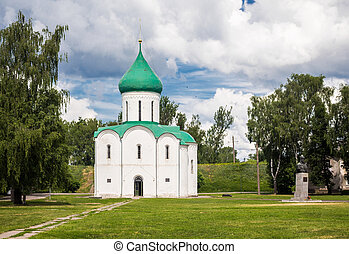 Church of the Transfiguration in Pereslavl-Zallessky, Russia...