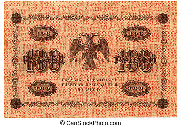 100 rubles of Civil War period - 100 rubles of Russian...