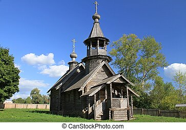 Chapel of the Archangel Michael Reserve Museum Pushkin...