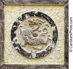 Chinese religious stone carving of dragon - It is Chinese...