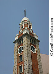 Kowloon Clocktower Hong Kong