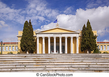 Building of The Zappeion in Athens, Greece - The Zappeion in...
