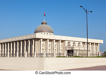 Government building in Sharjah City, United Arab Emirates