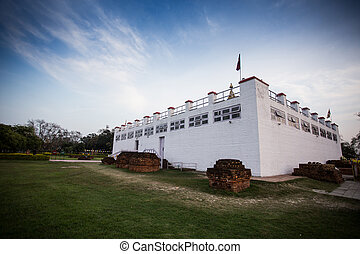 Maya Devi temple - Maya Devi temple, the birth place of...