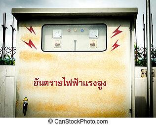 high voltage cabinet control