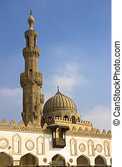 Al-Azhar Mosque - Al-Azhar University in Egypt, founded in...