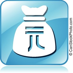 yuan blue square icon - illustration of yuan blue square...