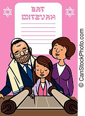 Bat Mitzvah Invitation Card Vector illustration - jewish...