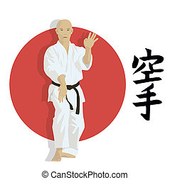 The man shows karate, an illustration